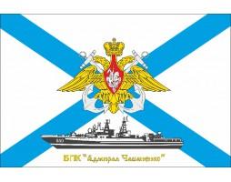 """Флаг БПК """"Адмирал Чабаненко"""""""
