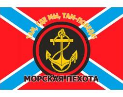 Флаг МП России