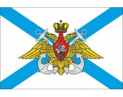 Андреевский флаг с орлом