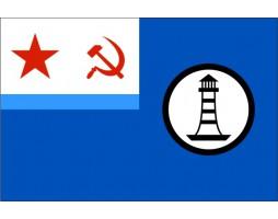 Кормовой флаг гидрографических судов ВМФ СССР