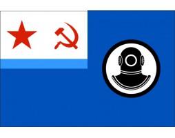 Кормовой флаг поисково-спасательной службы ВМФ СССР