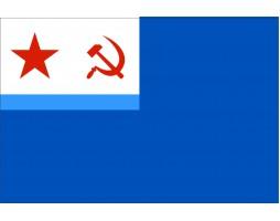 Кормовой флаг вспомогательных судов ВМФ СССР
