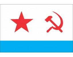флажок ВМФ СССР