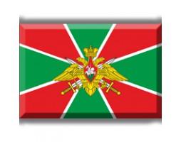 Флаги Погранвойск