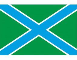 Флаг морских пограничников России