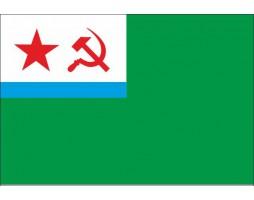Флаг морских пограничных войск СССР