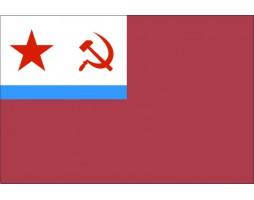 Военно-морской флаг внутренних войск СССР