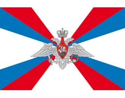 Флажок Министерства обороны России