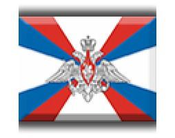 Флаги Вооружённых сил