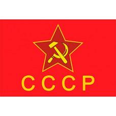флажок Звезда РККА