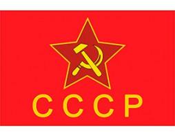флаг РККА