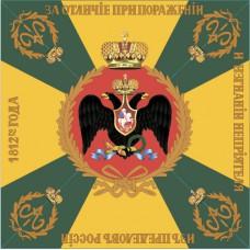 Флажок 1 батальон Л-Гв. Волынского полка