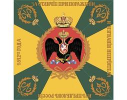 Флаг 1 батальона Л-Гв. Волынского полка