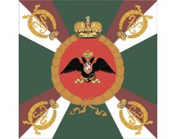 Флаг Полков 1-й Гренадерской дивизии