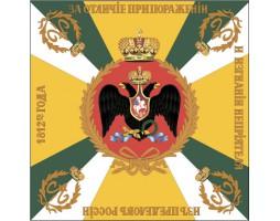 Флаг Л-Гв. Егерского полка