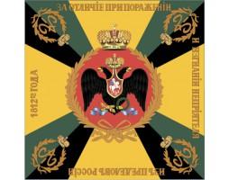 Флаг Л-Гв. Финляндского полка