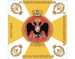 Флаг Л-Гв. Измайловского полка