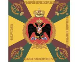 Флаг Л-Гв. Литовского полка