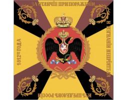 Флажок Л-Гв. Московского полка