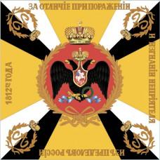 Флажок Л-Гв. Павловского полка