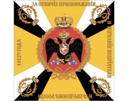 Флаг Л-Гв. Павловского полка
