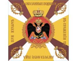 Флаг Л-Гв. Преображенского полка