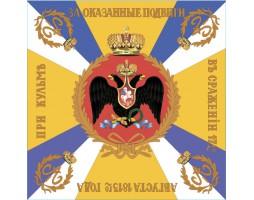 Флаг Л-Гв. Семёновского полка