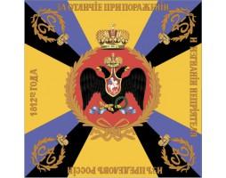 Флаг Л-Гв. Гренадерского полка