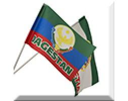 Флажки субъектов РФ
