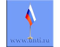 Флажок России 12х18