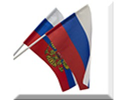 Флажки России