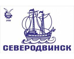 Флажок Кораблик - Северодвинск