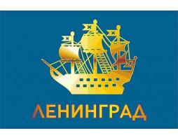 Флажок Кораблик - Ленинград