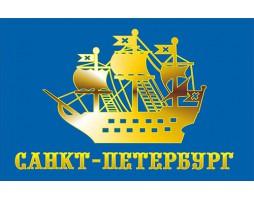 Флажок Кораблик - СПб