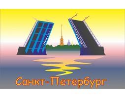 Флажок Мосты СПб