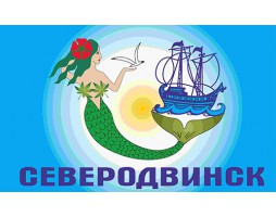 Флажок Северодвинская Русалка