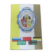Книга: А. М. Пашков «Гербы и флаги Карелии»