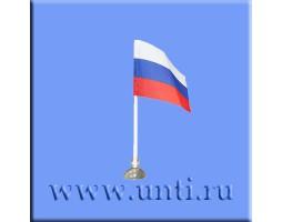 Флажок России 6х9 см
