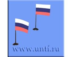 Флажок России 4х7