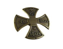 Знак Ополченцев 1812 года